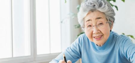 高齢者向けセキュリティ